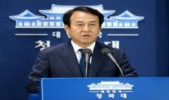 """""""청와대 사칭 악성 이메일 합동수사…북 움직임 철저감시"""""""